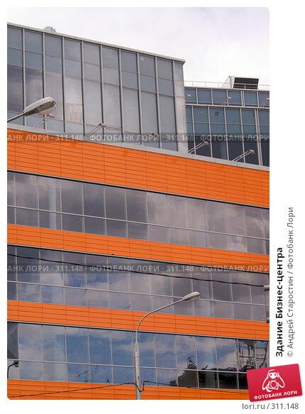 Здание Бизнес-центра, фото № 311148, снято 1 июня 2008 г. (c) Андрей Старостин / Фотобанк Лори