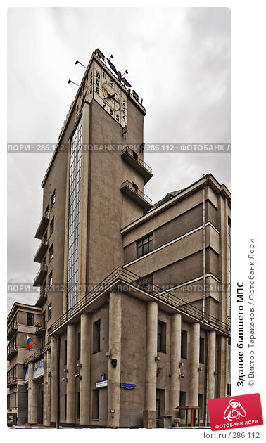 Купить «Здание бывшего МПС», эксклюзивное фото № 286112, снято 10 мая 2008 г. (c) Виктор Тараканов / Фотобанк Лори