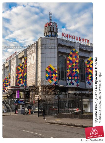 Здание Киноцентра на Красной Пресне (2014 год). Редакционное фото, фотограф Михаил Широков / Фотобанк Лори