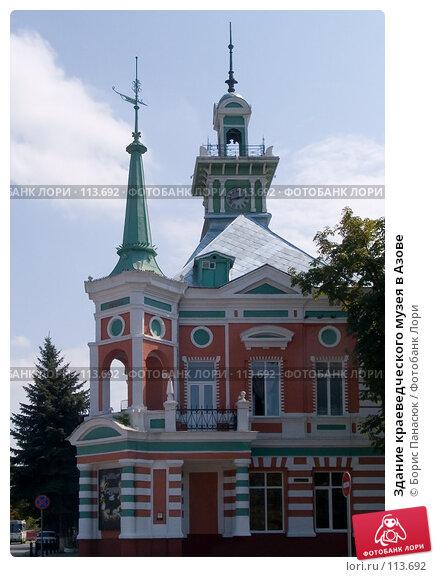 Здание краеведческого музея в Азове, фото № 113692, снято 24 июля 2006 г. (c) Борис Панасюк / Фотобанк Лори