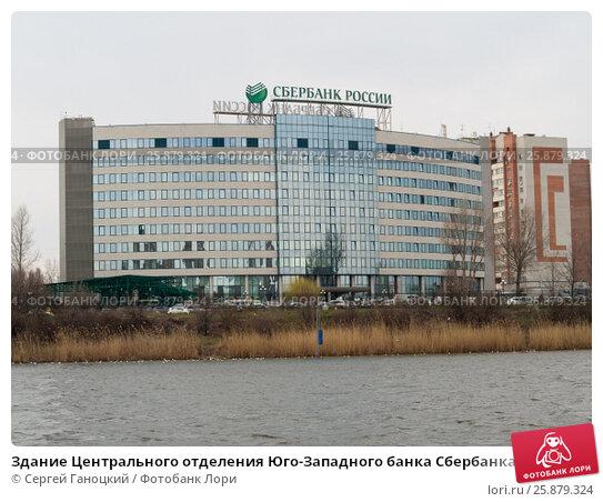 Здание управления сбербанка в ростове на дону фото