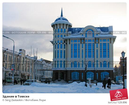 Здание в Томске, фото № 129896, снято 22 декабря 2004 г. (c) Serg Zastavkin / Фотобанк Лори