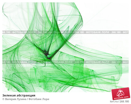 Зеленая абстракция, фото № 268180, снято 27 марта 2017 г. (c) Валерия Потапова / Фотобанк Лори
