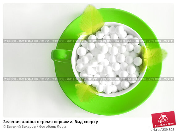 Купить «Зеленая чашка с тремя перьями. Вид сверху», фото № 239808, снято 2 марта 2008 г. (c) Евгений Захаров / Фотобанк Лори