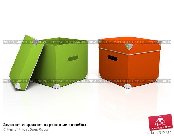 Зеленая и красная картонные коробки, иллюстрация № 319152 (c) Hemul / Фотобанк Лори