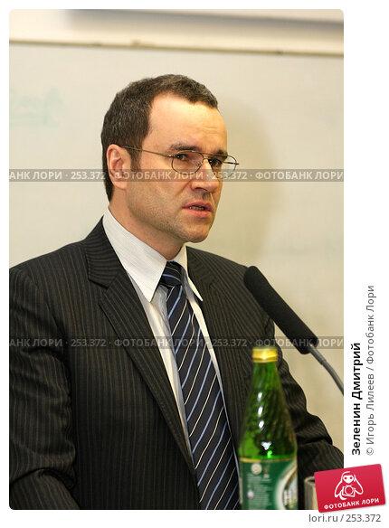 Зеленин Дмитрий, фото № 253372, снято 24 марта 2008 г. (c) Игорь Лилеев / Фотобанк Лори