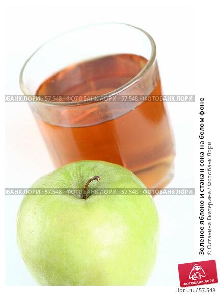 Купить «Зеленое яблоко и стакан сока на белом фоне», фото № 57548, снято 17 марта 2007 г. (c) Останина Екатерина / Фотобанк Лори