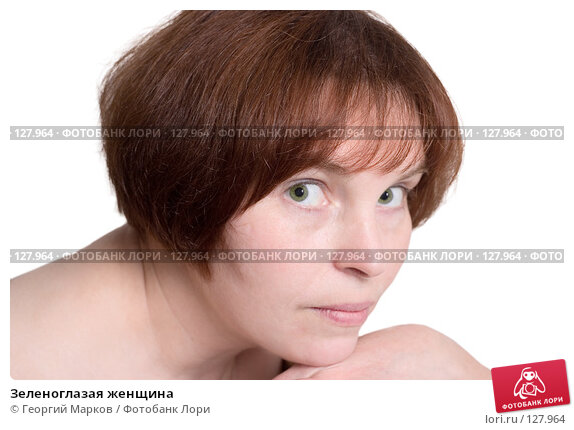 Зеленоглазая женщина, фото № 127964, снято 6 октября 2006 г. (c) Георгий Марков / Фотобанк Лори