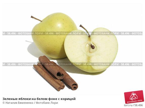 Купить «Зеленые яблоки на белом фоне с корицей», фото № 58496, снято 3 июля 2007 г. (c) Наталия Евмененко / Фотобанк Лори
