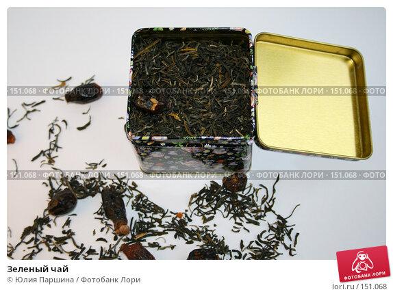 Зеленый чай, фото № 151068, снято 24 ноября 2007 г. (c) Юлия Паршина / Фотобанк Лори