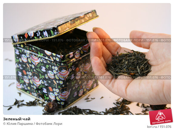 Купить «Зеленый чай», фото № 151076, снято 24 ноября 2007 г. (c) Юлия Паршина / Фотобанк Лори