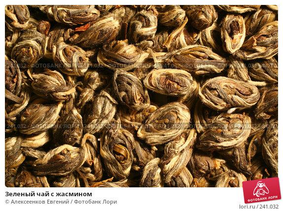 Купить «Зеленый чай с жасмином», фото № 241032, снято 23 марта 2008 г. (c) Алексеенков Евгений / Фотобанк Лори