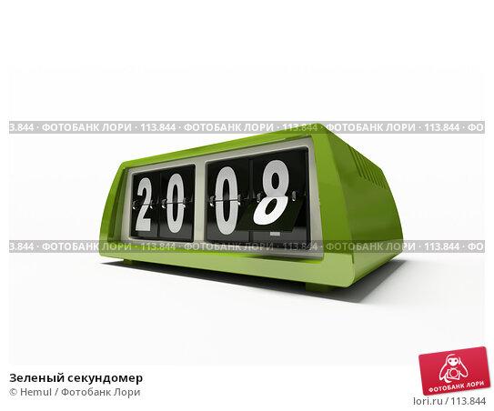 Зеленый секундомер, иллюстрация № 113844 (c) Hemul / Фотобанк Лори