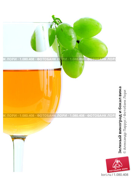 Купить «Зеленый виноград и бокал вина», фото № 1080408, снято 27 августа 2008 г. (c) Александр Паррус / Фотобанк Лори