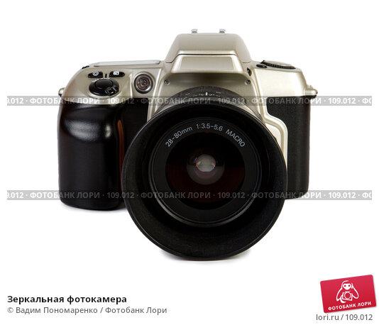 Зеркальная фотокамера, фото № 109012, снято 27 октября 2007 г. (c) Вадим Пономаренко / Фотобанк Лори