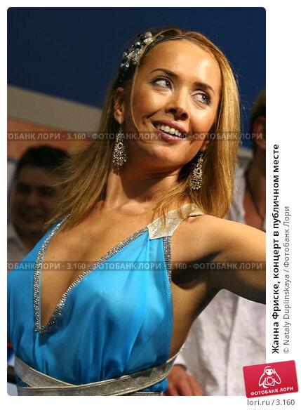 Жанна Фриске, концерт в публичном месте, фото № 3160, снято 27 апреля 2006 г. (c) Nataly Duplinskaya / Фотобанк Лори