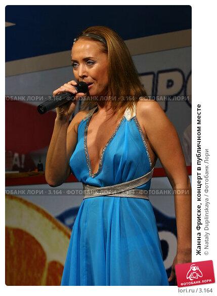 Жанна Фриске, концерт в публичном месте, фото № 3164, снято 27 апреля 2006 г. (c) Nataly Duplinskaya / Фотобанк Лори