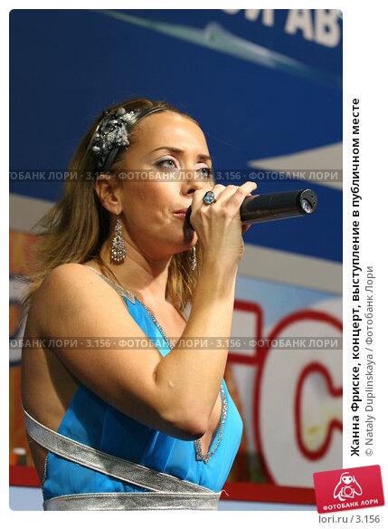 Жанна Фриске, концерт, выступление в публичном месте, фото № 3156, снято 27 апреля 2006 г. (c) Nataly Duplinskaya / Фотобанк Лори