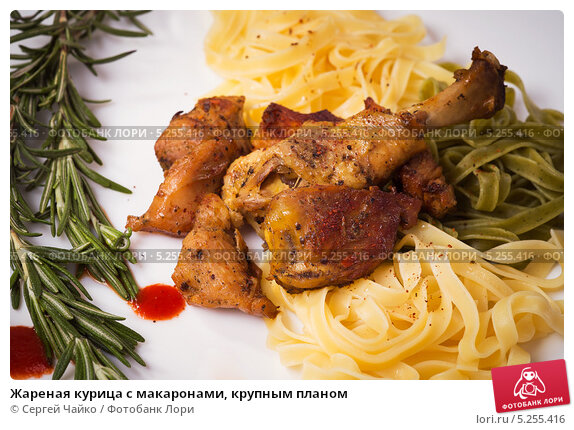 Курица с макаронами рецепты с фото