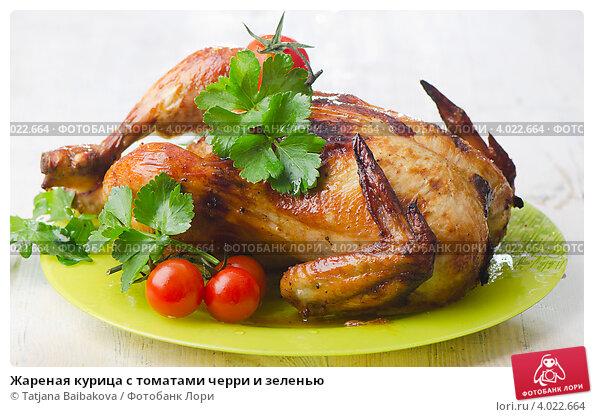 Пожарить курицу с помидорами