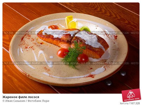 Жареное филе лосося, фото № 167328, снято 29 января 2007 г. (c) Иван Сазыкин / Фотобанк Лори