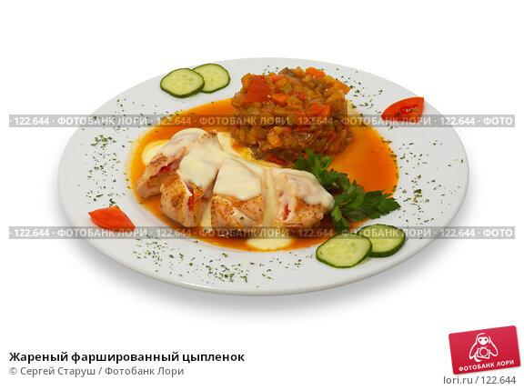Жареный фаршированный цыпленок, фото № 122644, снято 23 октября 2006 г. (c) Сергей Старуш / Фотобанк Лори