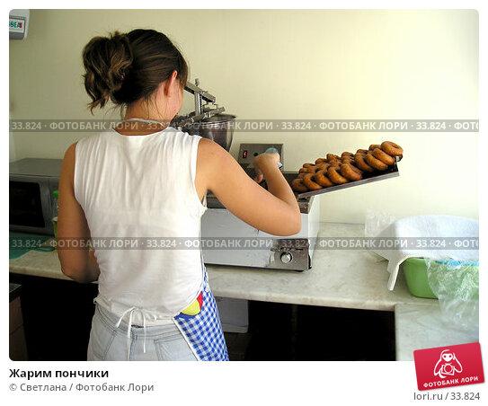 Жарим пончики, фото № 33824, снято 12 июля 2006 г. (c) Светлана / Фотобанк Лори