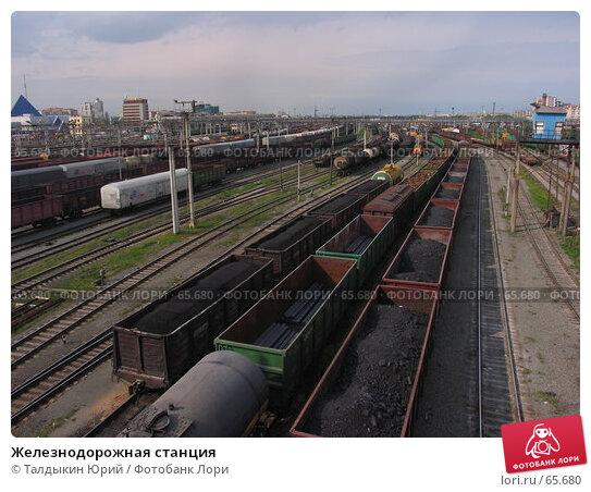 Железнодорожная станция, фото № 65680, снято 19 мая 2007 г. (c) Талдыкин Юрий / Фотобанк Лори