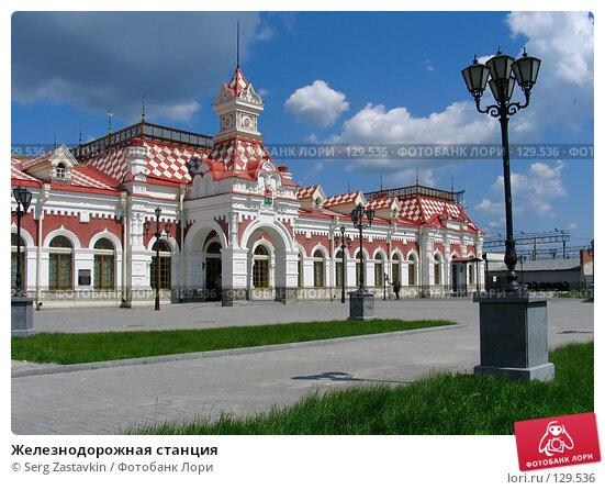 Железнодорожная станция, фото № 129536, снято 15 июня 2005 г. (c) Serg Zastavkin / Фотобанк Лори