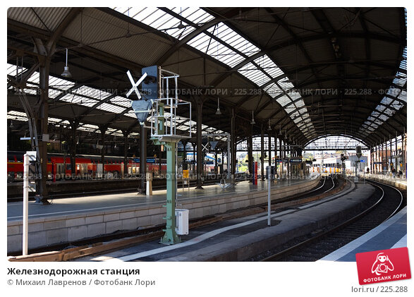 Купить «Железнодорожная станция», фото № 225288, снято 6 октября 2007 г. (c) Михаил Лавренов / Фотобанк Лори