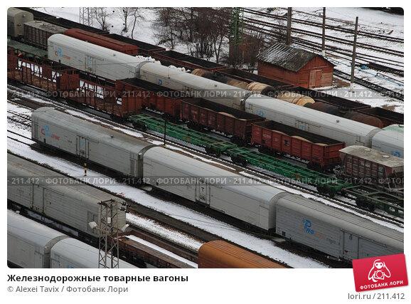 Железнодорожные товарные вагоны, эксклюзивное фото № 211412, снято 29 февраля 2008 г. (c) Alexei Tavix / Фотобанк Лори