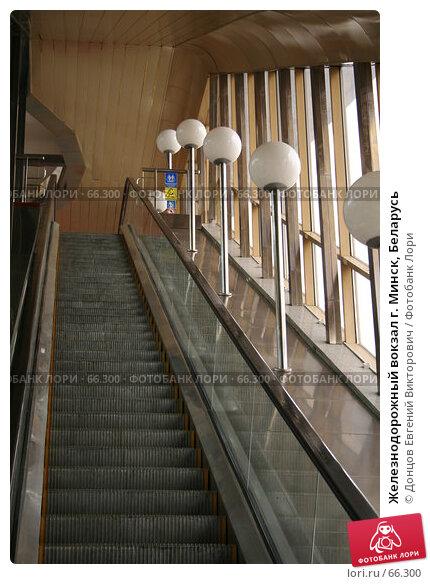 Железнодорожный вокзал г. Минск, Беларусь, фото № 66300, снято 24 июля 2007 г. (c) Донцов Евгений Викторович / Фотобанк Лори