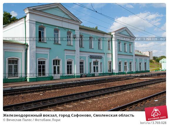 проститутки смоленская область город сафоново