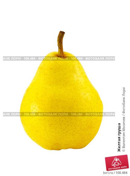 Желтая груша, фото № 108484, снято 5 мая 2007 г. (c) Валентин Мосичев / Фотобанк Лори