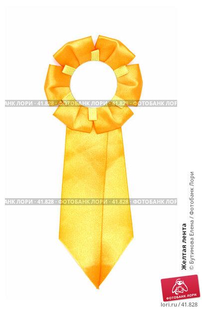 Желтая лента, фото № 41828, снято 20 февраля 2007 г. (c) Бутинова Елена / Фотобанк Лори