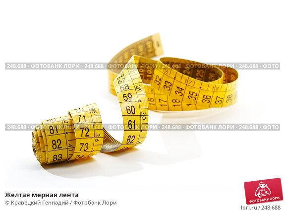 Купить «Желтая мерная лента», фото № 248688, снято 24 ноября 2005 г. (c) Кравецкий Геннадий / Фотобанк Лори