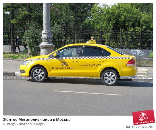 Такси Москва Заказать такси в Москве недорого Цены