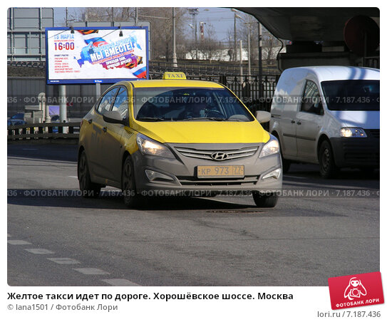 Такси Волгограда  Такси Везет
