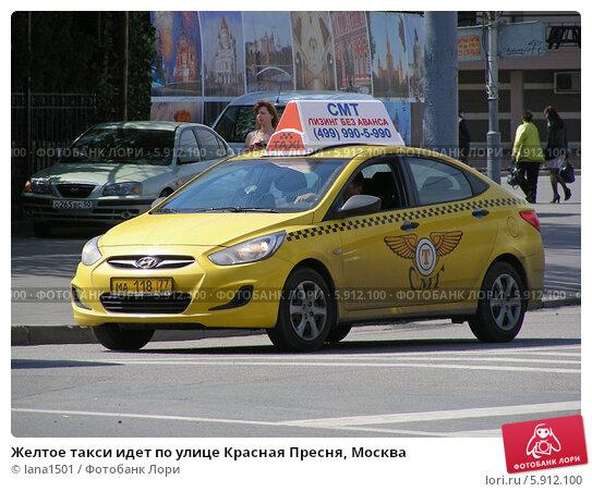 Как сдать автомобиль такси в аренду  Блог хозяина машин в