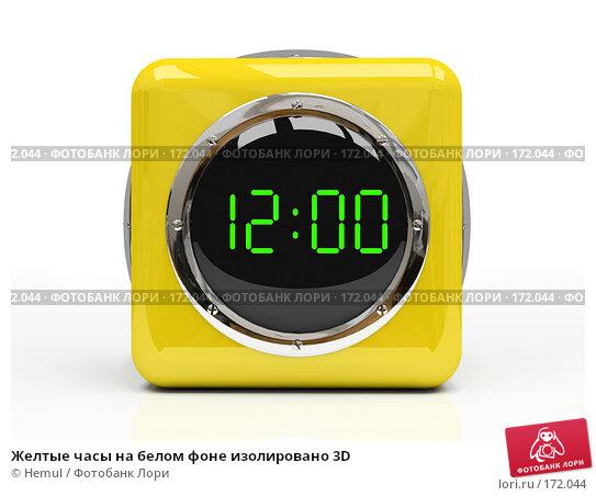 Желтые часы на белом фоне изолировано 3D, иллюстрация № 172044 (c) Hemul / Фотобанк Лори