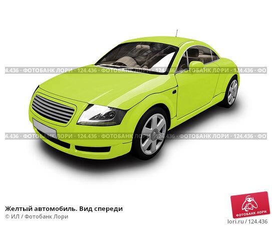 Желтый автомобиль. Вид спереди, иллюстрация № 124436 (c) ИЛ / Фотобанк Лори