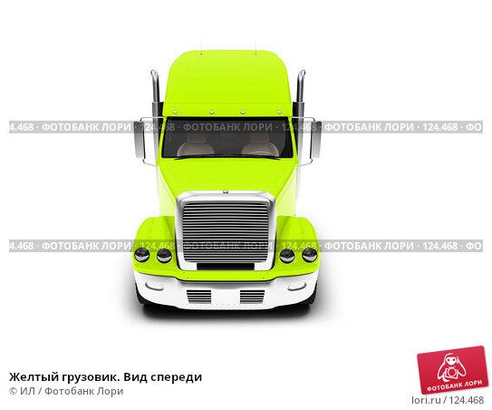 Желтый грузовик. Вид спереди, иллюстрация № 124468 (c) ИЛ / Фотобанк Лори