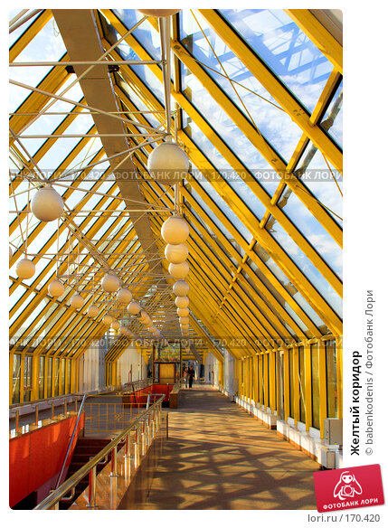 Желтый коридор, фото № 170420, снято 26 августа 2007 г. (c) Бабенко Денис Юрьевич / Фотобанк Лори