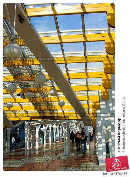 Желтый коридор, фото № 170456, снято 13 сентября 2007 г. (c) Бабенко Денис Юрьевич / Фотобанк Лори
