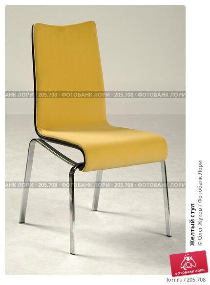 Желтый стул, фото № 205708, снято 4 марта 2004 г. (c) Олег Жуков / Фотобанк Лори