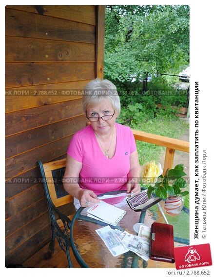 Купить «Женщина думает, как заплатить по квитанции», фото № 2788652, снято 16 июля 2011 г. (c) Татьяна Юни / Фотобанк Лори