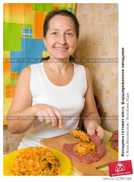 Купить «Женщина готовит мясо, фаршированное овощами», фото № 2793164, снято 15 октября 2010 г. (c) Яков Филимонов / Фотобанк Лори
