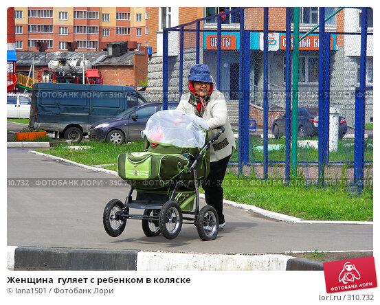 Женщина  гуляет с ребенком в коляске, эксклюзивное фото № 310732, снято 4 июня 2008 г. (c) lana1501 / Фотобанк Лори