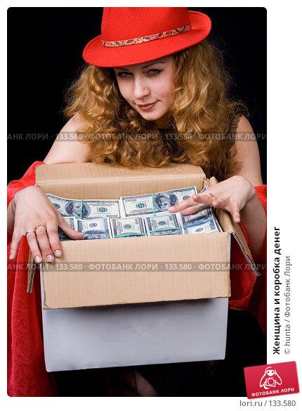 Женщина и коробка денег, фото № 133580, снято 17 июля 2007 г. (c) hunta / Фотобанк Лори