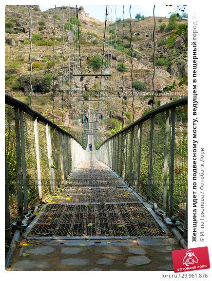 Купить «Женщина идет по подвесному мосту, ведущем в пещерный город Хндзореск, Армения», фото № 29961876, снято 24 сентября 2018 г. (c) Инна Грязнова / Фотобанк Лори
